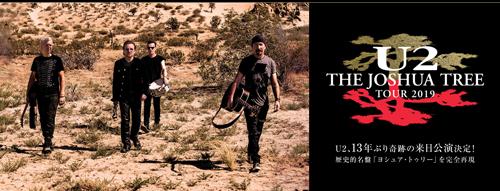 U2-THE JOSHUA TREE TOUR2019