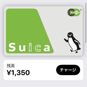 WalletモバイルSuicaチャージ