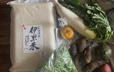 伊黒米とおまけの野菜